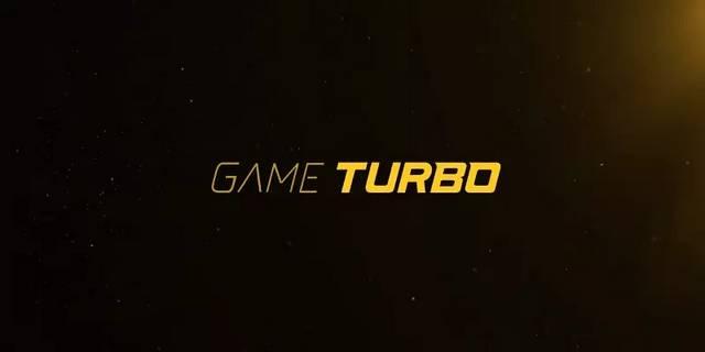 Game Turbo 2.0.1 - Phần mềm tăng tốc trò chơi cực khủng dành cho điện thoại yếu!